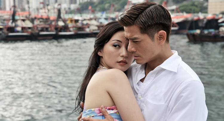 © Mandarin Films Distribution Co.